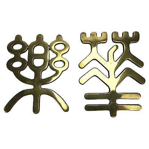 Japanese Brass Wall Hangings, S/2