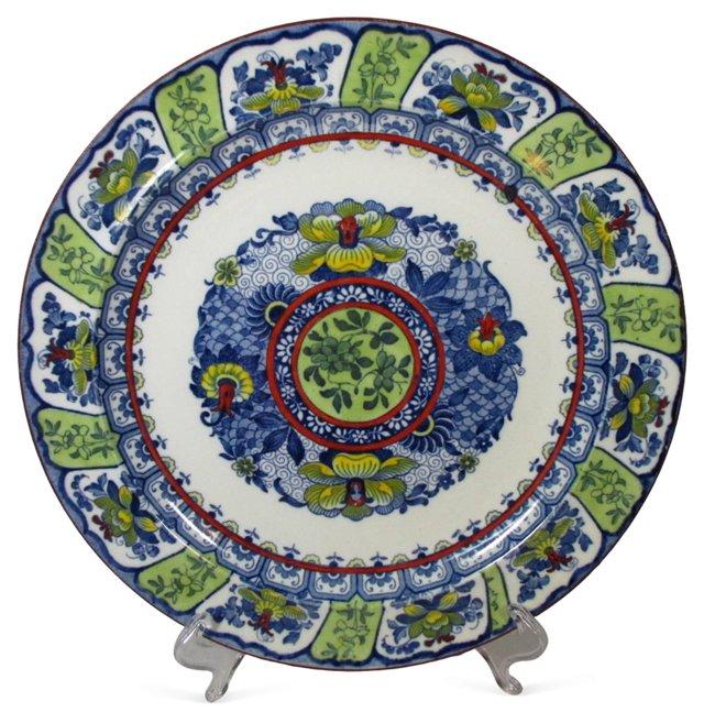 Wedgwood Floral & Geometric Plate