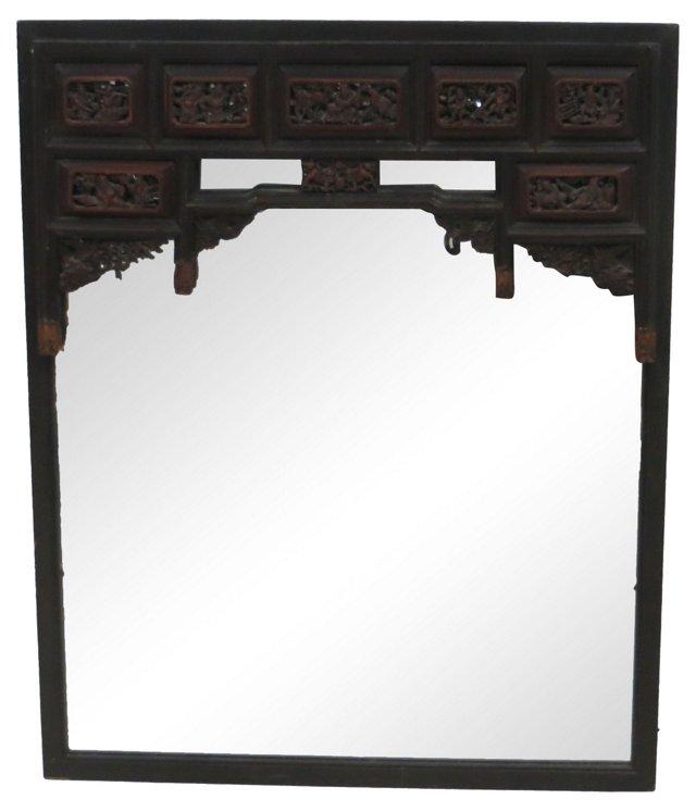 19th-C. Chinese Ebony Wood Mirror