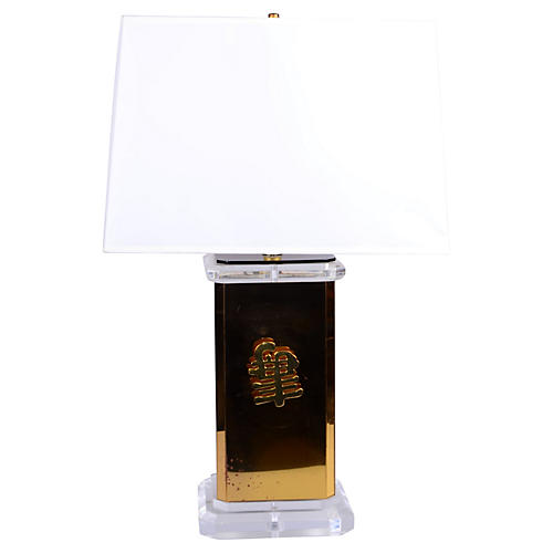 Script Table Lamp